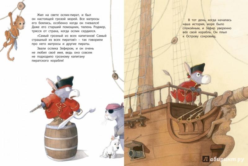 Иллюстрация 1 из 56 для Где найти сокровище - Квентин Гребан | Лабиринт - книги. Источник: Лабиринт
