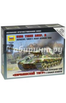 Купить Тяжелый немецкий танк Королевский Тигр Порше (6204), Звезда, Бронетехника и военные автомобили (1:100)