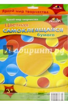 Бумага цветная самоклеящаяся Цветные капельки (5 листов, 5 цветов) (С2532-01) апплика цветная бумага волшебная мяч 18 листов 10 цветов