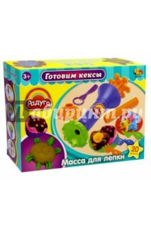 Набор для лепки Готовим кексы. Масса и аксессуары. 20 предметов (085348) аксессуары для детей