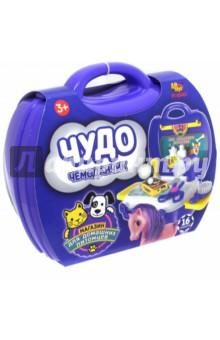 Чудо-чемоданчик. Набор для ухода за домашним питомцем. 16 предметов (РТ-00464) play doh игровой набор магазинчик домашних питомцев