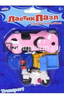 Набор ластики-пазлы Транспорт (4 штуки) (ERS2011) bumbaram