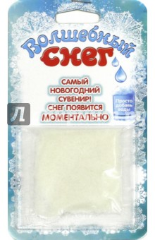 Волшебный снег, бирюзовый (ms-6)