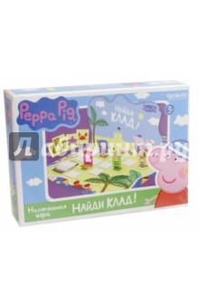 Peppa Pig. Настольная игра Найди клад! (01590) пазл origami peppa pig транспорт 4 в 1
