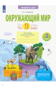 Красная книга животных россии читать онлайн