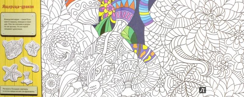 Иллюстрация 1 из 20 для Найди и раскрась. В зоопарке и на ферме - Марина Ульяненкова   Лабиринт - книги. Источник: Лабиринт
