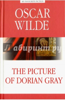 Портрет Дориана Грея = The Picture of Dorian Gray уайлд оскар портрет дориана грея the picture of dorian gray