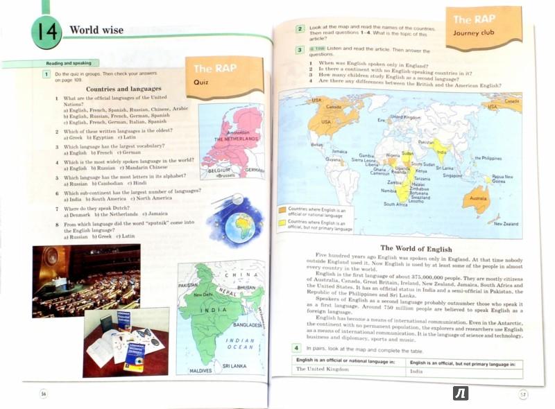 Гдз английский язык 5 класс учебник forward 2 часть учебник