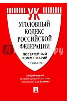 book CryENGINE 3 Cookbook