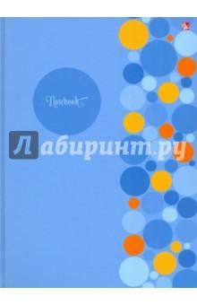 """Книга для записей """"Яркие акценты"""", 160 листов. А4 (КЗ41601947) Эксмо-Канц"""