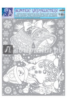 Зимние украшения на окна Снеговик (Н-10049)