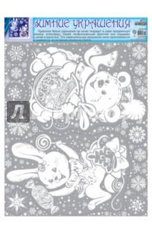 Zakazat.ru: Зимние украшения на окна Медвежонок. Зайчонок (Н-10054).
