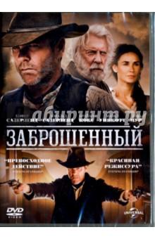 Заброшенный (DVD) дональд сазерленд