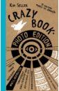 Crazy book. Photo edition. Сумасшедшая книга-генератор идей для креативных фото. Селлер Ким