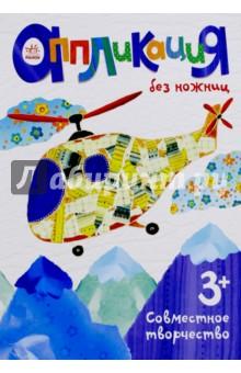 Вертолет куплю квартиру в ялте евпотории