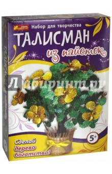 Дерево богатства (15100055Р) цветной сургуч перо для письма купить в украине
