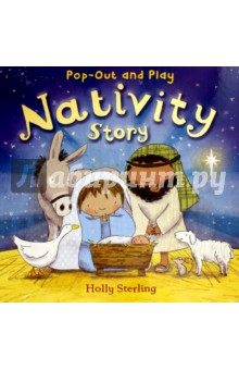 Nativity Story first colouring book nativity