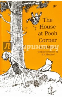 Winnie-the-Pooh. The House at Pooh Corner тарелка the hundred acre wood 8 5 bm1257
