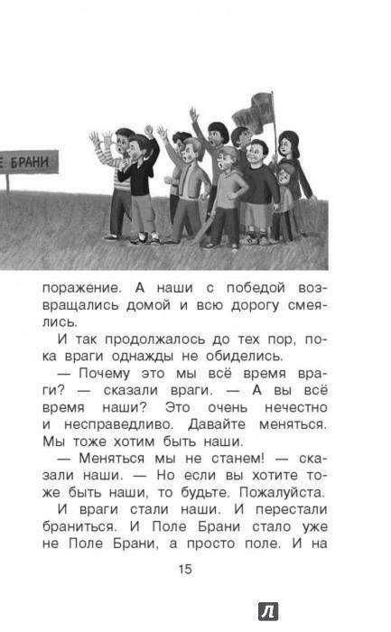 Книга Букваренок Волшебная азбука в картинках и сказках
