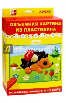 Купить Набор для творчества Ежик (24С1487-08), Луч, Другие виды творчества