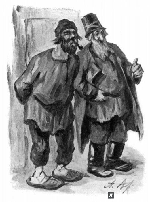 Иллюстрация 2 из 33 для Мертвые души. В 2-х книгах - Николай Гоголь   Лабиринт - книги. Источник: Лабиринт
