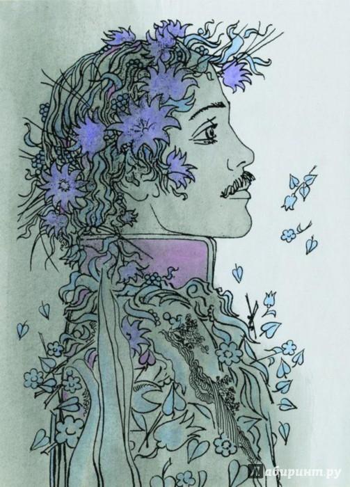 Иллюстрация 1 из 18 для Лирика - Михаил Лермонтов | Лабиринт - книги. Источник: Лабиринт