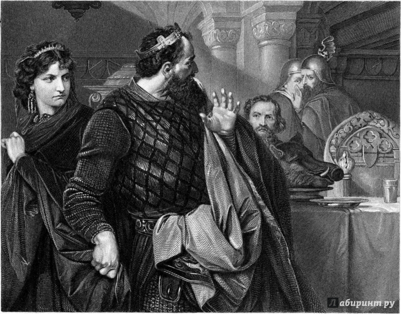 an analysis of the appearance of the ghost of banquo in act iii scene iv of the play macbeth by will Buy my wee and wonderful guide to descriptive writing on kindle polished prose, dirt cheap on seeing banquo's ghost.