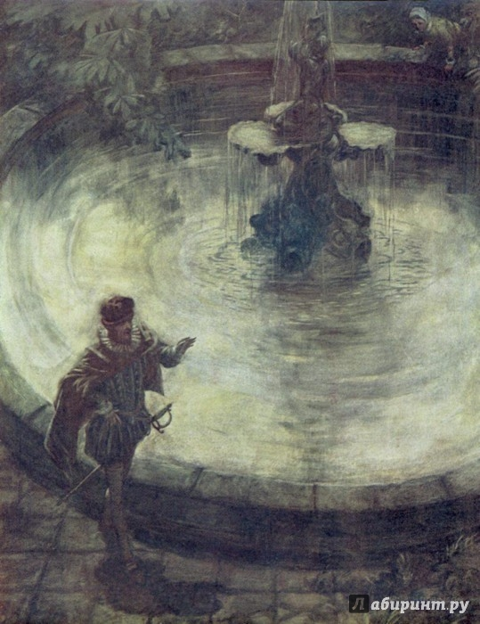 Иллюстрация 1 из 48 для Сон в летнюю ночь. Двенадцатая ночь - Уильям Шекспир   Лабиринт - книги. Источник: Лабиринт