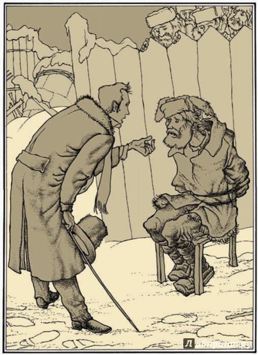 Иллюстрация 1 из 13 для Смех и горе - Николай Лесков | Лабиринт - книги. Источник: Лабиринт