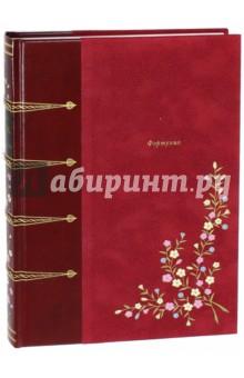 Фортунио джон рокфеллер 0 мемуары подарочное издание в кожаном переплете