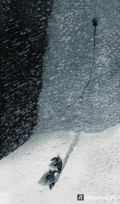 Иллюстрация 1 из 8 для Ветхий Завет. Книга Иисуса Навина. Книга Судей Израилевых. Книга Руфи | Лабиринт - книги. Источник: Лабиринт