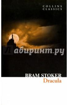 Dracula violet ugrat ways to heaven colonization of mars i