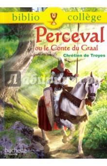 Perceval bismarck от hachette продать новосибирск