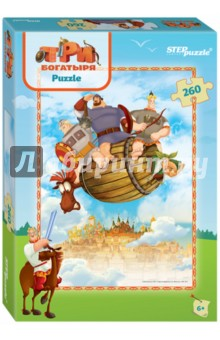 Step Puzzle-260 Три богатыря (95056) step puzzle 360 три богатыря ход конём 96038