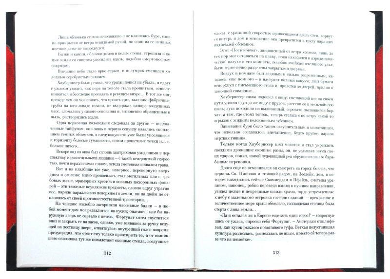 Иллюстрация 1 из 8 для Зеленый лик: Роман; Майстер Леонгард: Сборник рассказов - Густав Майринк | Лабиринт - книги. Источник: Лабиринт