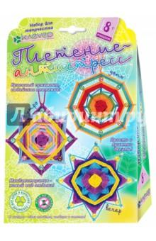 Купить Набор для детского творчества. Изготовление мандалы День (АИ 04-102), Клевер, Украшения из бисера, бусин, страз и ниток