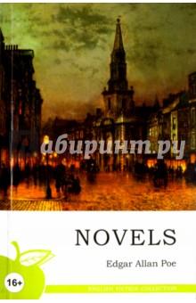 Novels где в ульяновске можно книгу американских писателей