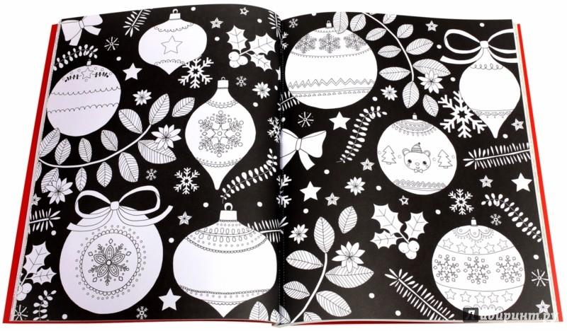 Иллюстрация 1 из 55 для Моя снежная книга | Лабиринт - книги. Источник: Лабиринт