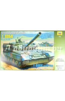 Российский основной боевой танк 3592 Т-80БВ куплю трактор т 30а 80