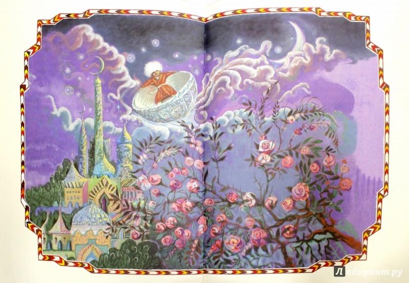 Иллюстрация 1 из 14 для Волшебные сказки пустыни Каракум   Лабиринт - книги. Источник: Лабиринт