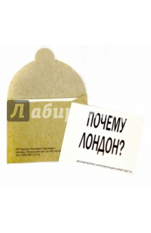 Вечные вопросы интеллигенции. Z-Sticker. Набор из 7 наклеек терентiй травнiкъ вечный май