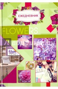 Ежедневник полудатированный Цветочный коллаж (С3608-02) желай делай ежедневник