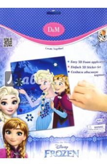 Набор для декорирования Сестры Frozen (с EVA) (65100) набор для детского творчества набор веселая кондитерская 1 кг