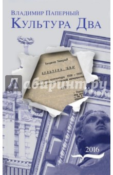 Культура Два величие сатурна роберт свобода 11 е издание