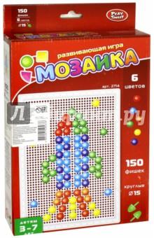 Мозаика круглая 150 фишек, 6 цветов (Р40567/2714) Play Smart