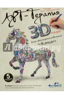 3D пазл для раскрашивания Арттерапия Конь (02591) 3d пазл для раскрашивания спасская башня 03084