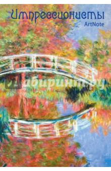 Блокнот Импрессионисты. Японский мостик (96 листов, линия, А6+) импрессионисты artnote mini японский мостик