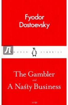 цена на The Gambler and A Nasty Business