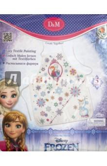 Набор для росписи фартука  Frozen. Принцессы (65108) платье p30622 p30622 frozen p30 5