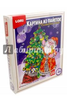 Набор для творчества Новогодняя сказка (Ап-040) наборы для творчества lori набор для изготовления барельефов из гипса мотоциклы